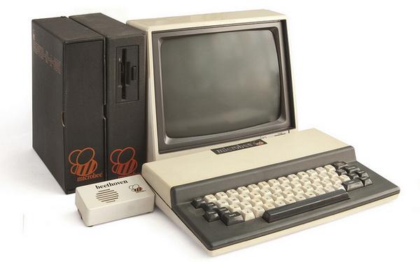 first-computer-fiimplinit.ro